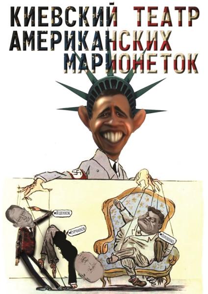 Театр марионеток - копия