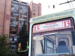 Вибух у Луганську 2013