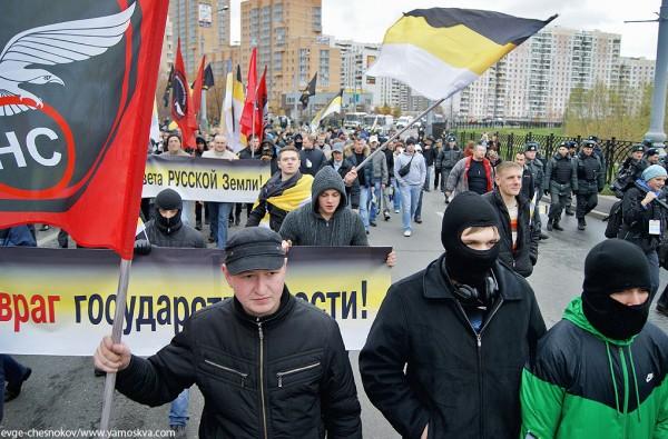 Люблино. Русский марш. 04.11.11.05..