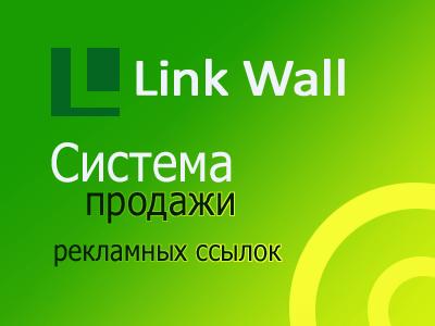 LinkWallBanner