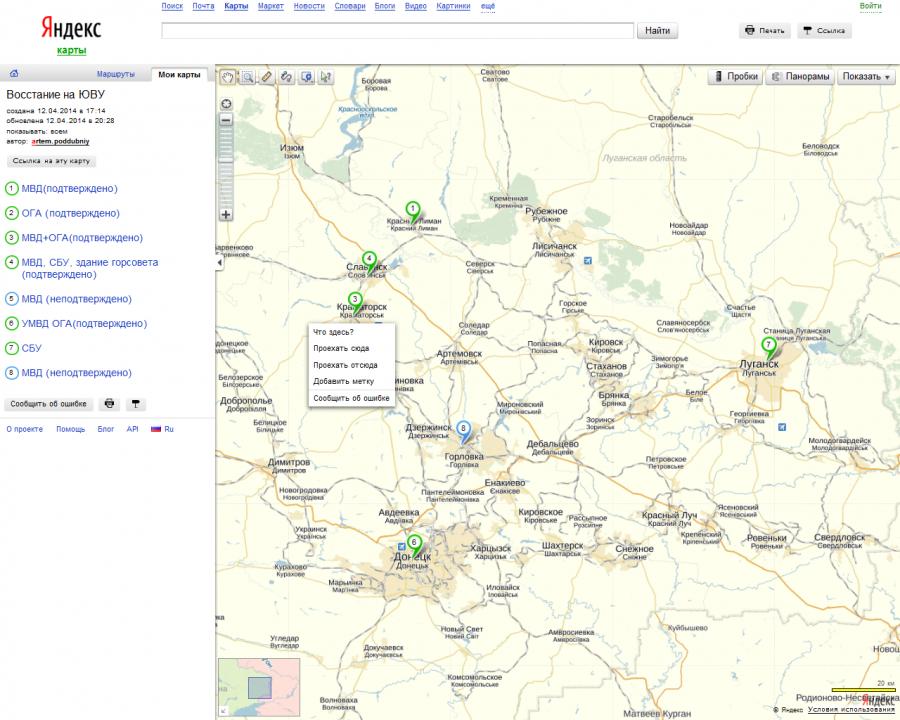 Скриншот 2014-04-12 20.59.33