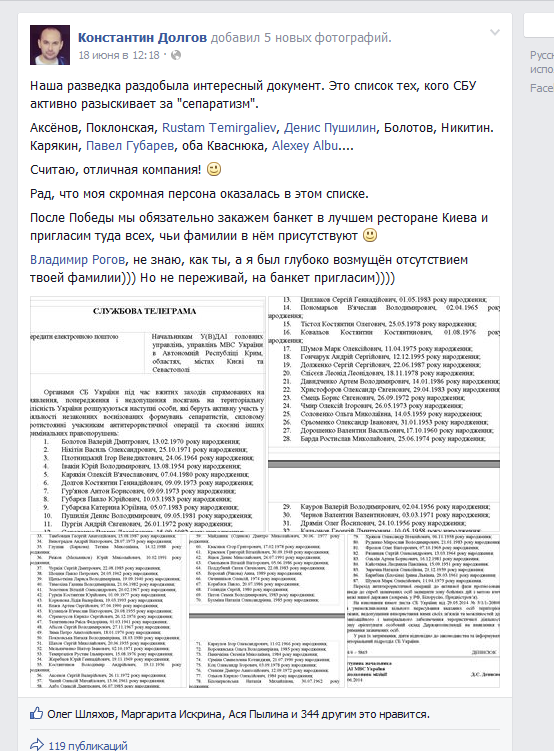 2014-06-20 11-29-18 Скриншот экрана