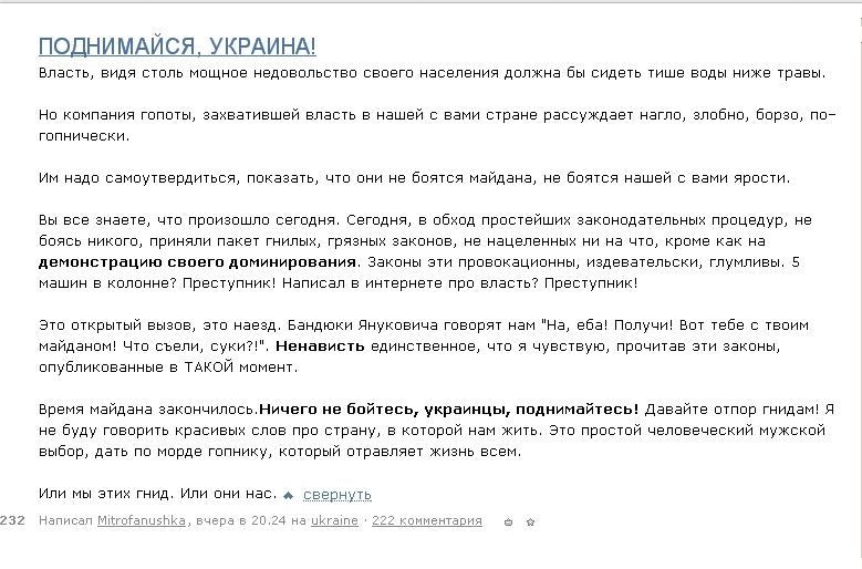 d3.ru%20-%20Chromium