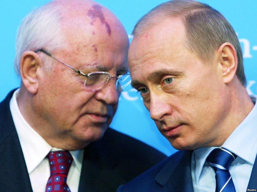 Путин это новый Горбачёв. РОНС