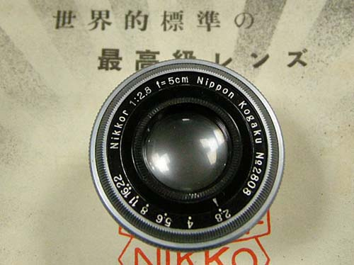Nippon Kogaku, К.К. для Canon