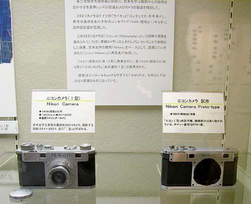 Прототип Nikon I