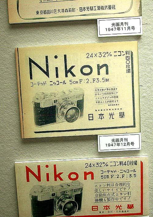 Фотография прототипа, использованная для рекламы