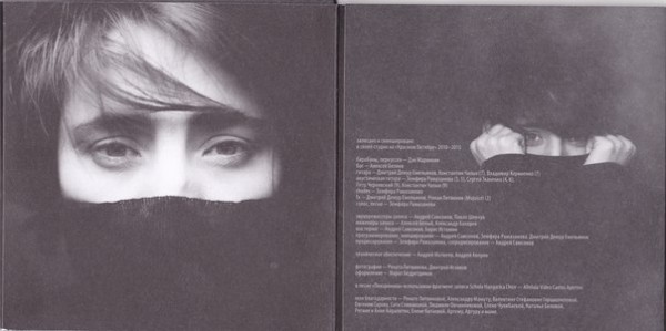 cd2013-02