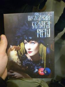 dvd-psr