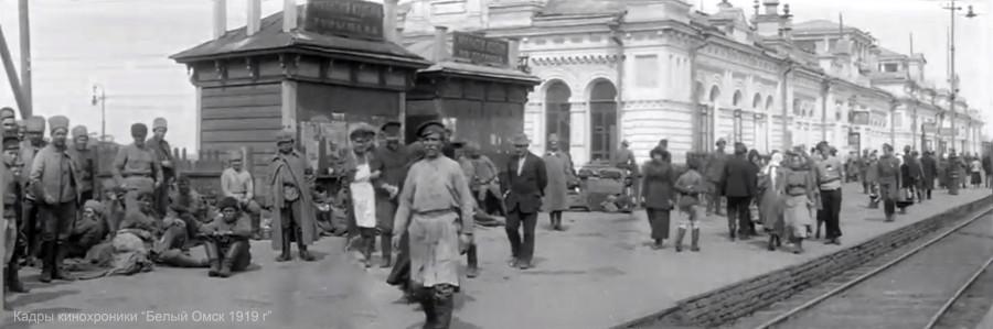 "Кадры кинохроники ""Белый Омск 1919 г""-02"