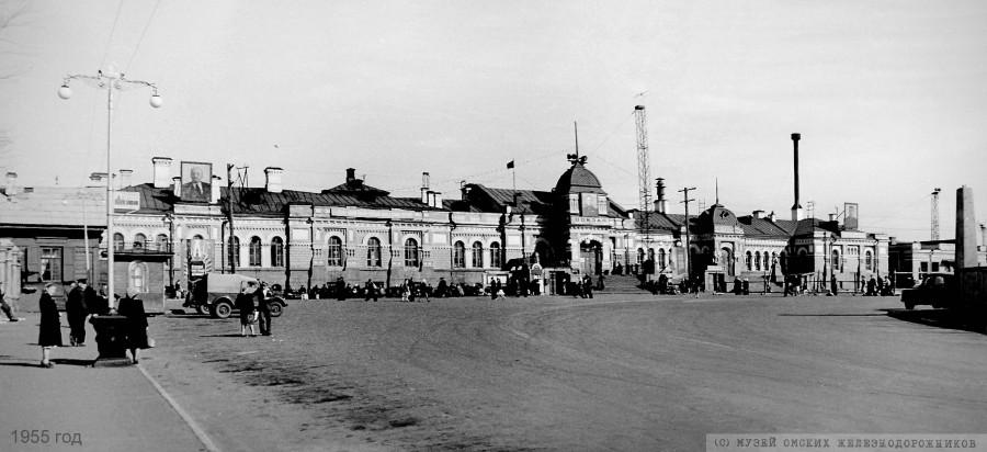 1955 Вокзал жд