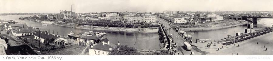 1956 Панорама Оми  Ant v5  1500