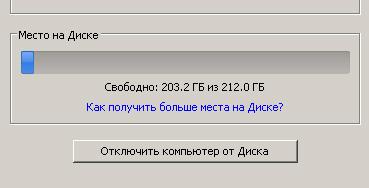 Яндекс ошибся 3