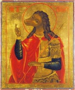 Рис.23  Икона Псеглавец