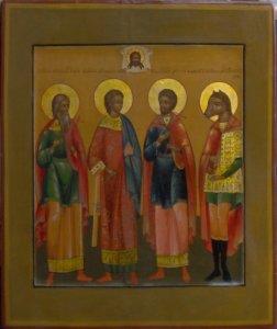 Рис.24 Икона «Псеглавец и апостолы»