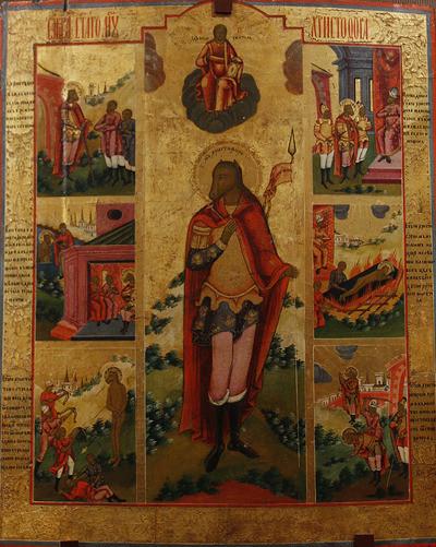 житийная икона Св. Христофора