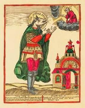Рис.2 Св. Христофор. Лубочная картинка 1700 года, Россия