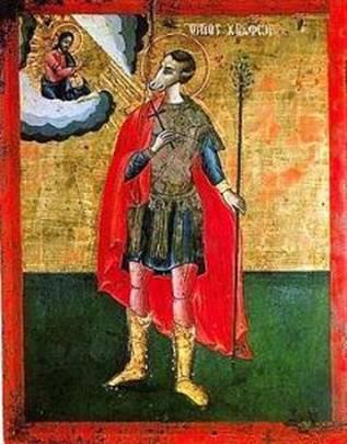 Рис. 3 Греческая икона XVIII века