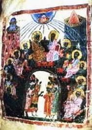 Рис.10 Псеглавцы внимают проповеди апостолов
