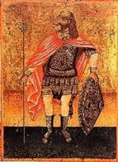 Рис 15 Христофор Турция