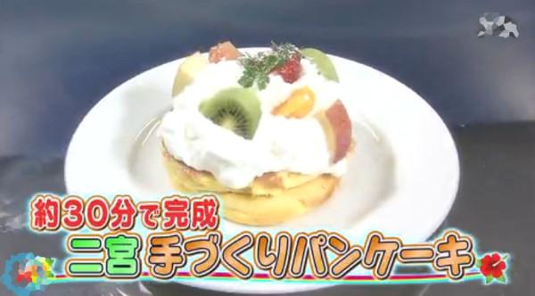ANS pancake