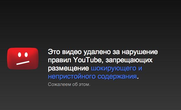 Снимок экрана 2012-10-30 в 20.24.37