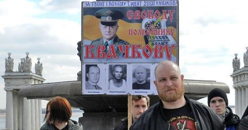 Волгоградский раскол Русского марша