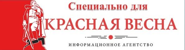 Специально КВ.jpg