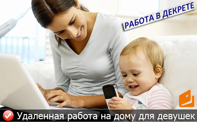 Знакомства онлайн на Chateekcom
