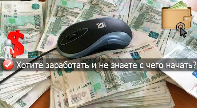 Масс эффект 2 как заработать деньги-12