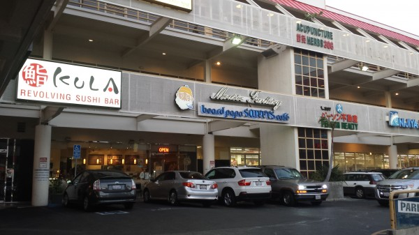 LA Nijiya mall