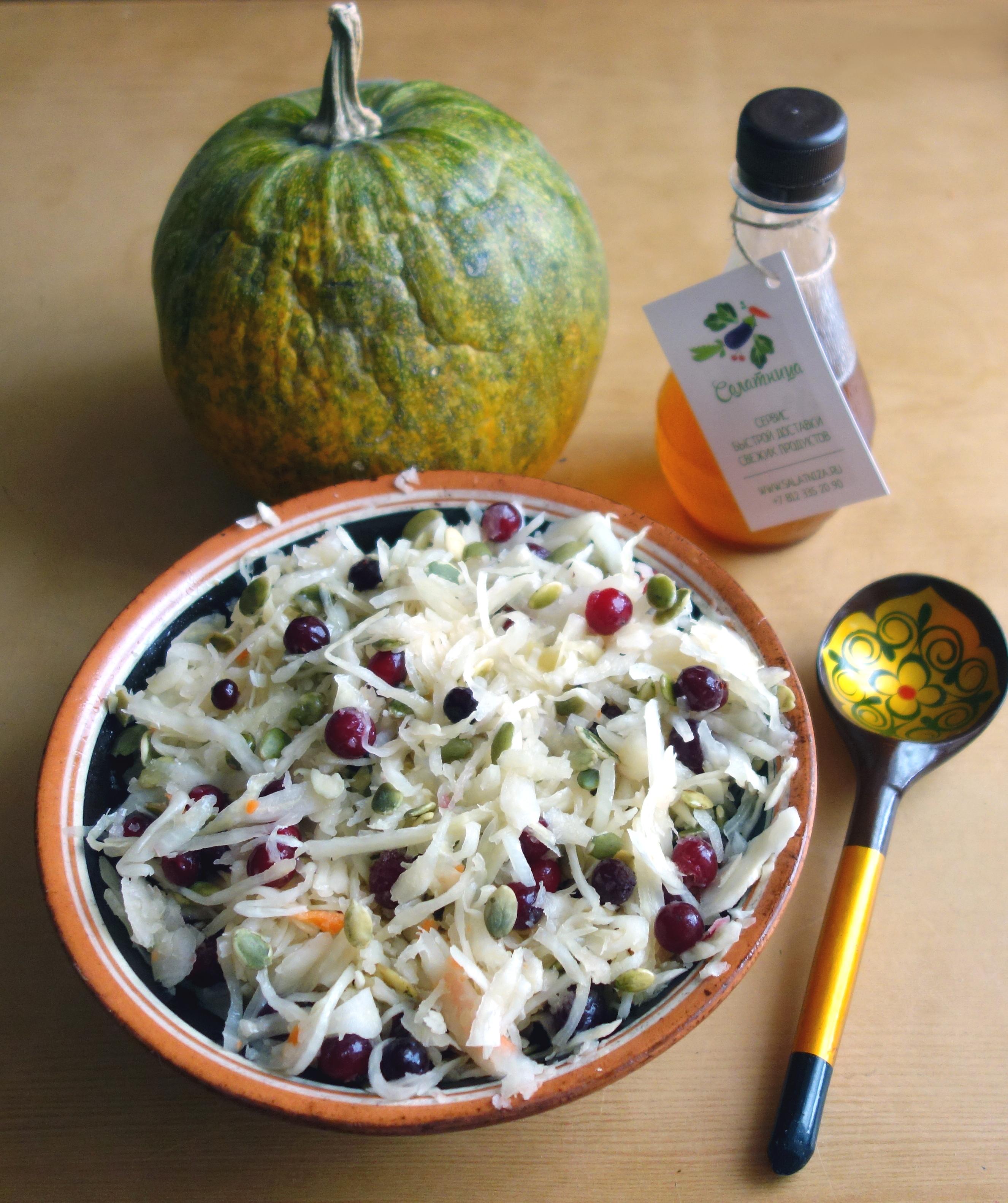 salat6.jpg