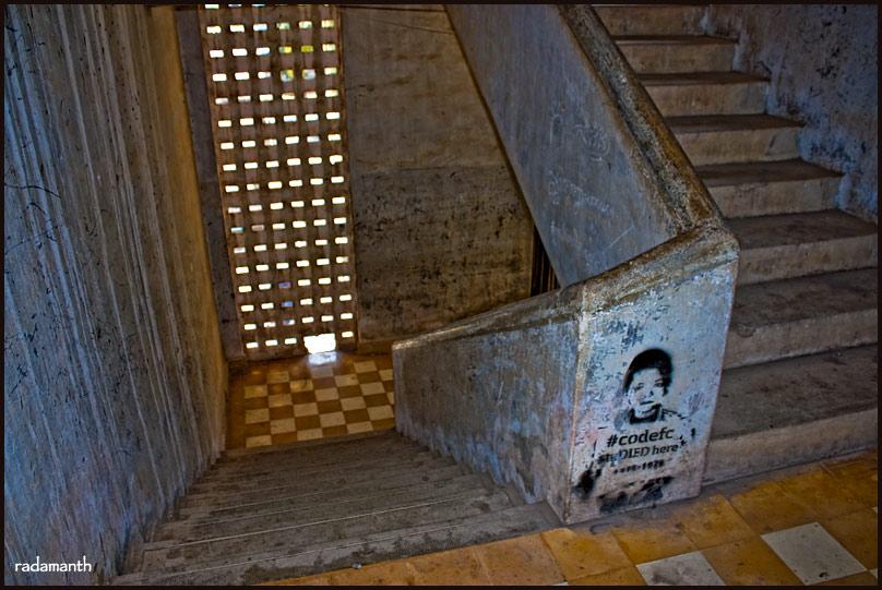 Тоул Сленг. Музей геноцида. 0003yd1z