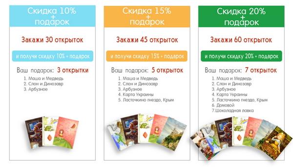 http://ic.pics.livejournal.com/radar_x/15340368/120547/120547_original.jpg