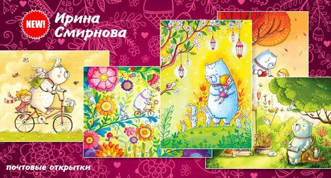 http://ic.pics.livejournal.com/radar_x/15340368/128652/128652_original.jpg