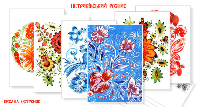 http://ic.pics.livejournal.com/radar_x/15340368/128826/128826_original.jpg
