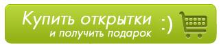 http://ic.pics.livejournal.com/radar_x/15340368/131180/131180_original.png
