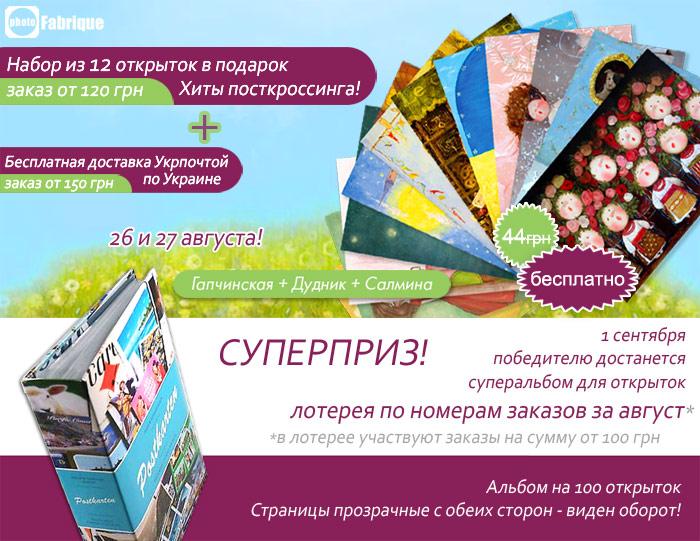 Архангел украшение, магазин открыток онлайн