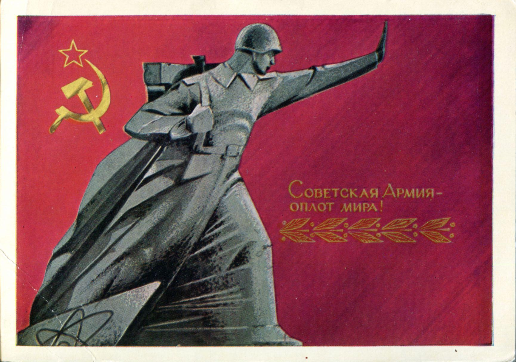 """""""Националистом меня сделала Советская армия..."""""""