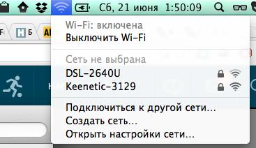 Screen 2014-06-21 в 1.50.05