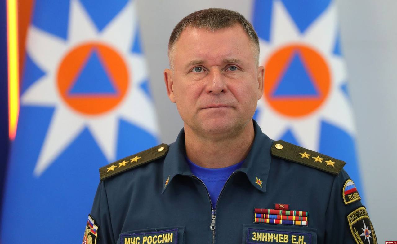 Погиб глава МЧС РФ
