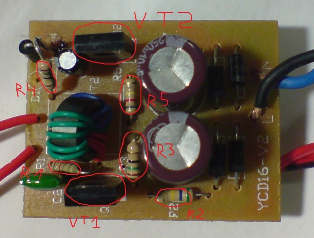 ...с советских времен стандартная схема запуска ламп дневного света (ЛДС) была построенна на трансформаторе и.