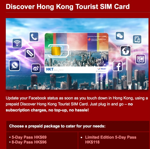 Discover_Hong_Kong_Tourist_SIM_Card___Hong_Kong_Tourism_Board