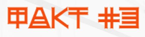 2014-04-27 00-59-36 Шанхайский травелог.pdf (стр. 9 из 76)