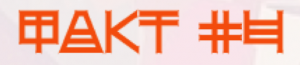 2014-04-27 01-05-41 Шанхайский травелог.pdf (стр. 10 из 76)