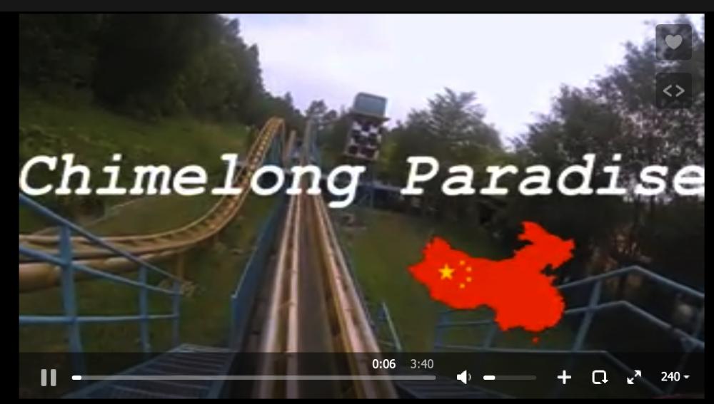 2014-06-01 01-30-31 Китай Гуанчжоу Chimelong Paradise