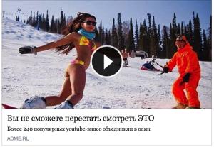 2014-07-28 23-34-25 Радион Мухтаров - Радион Мухтаров поделился ссылкой.