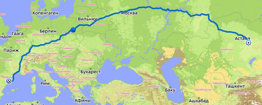 2014-11-13 13-37-09 Москва: пробки — 4 балла