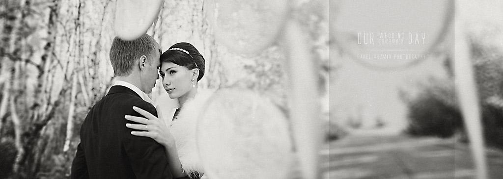 свадебный фотоальбом фотограф Павел Кузьмин
