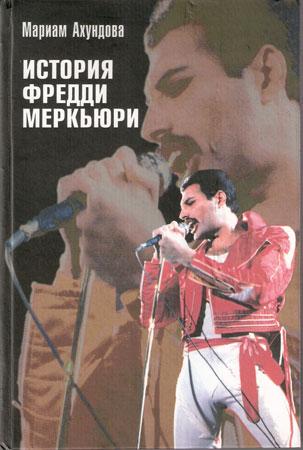 Алексей ковальков книга читать онлайн